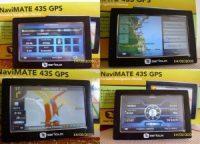 Cel mai bun GPS ieftin pentru auto