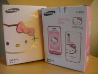 Samsung S5230 Hello Kitty (roz)